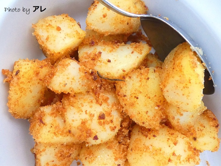 patate1.jpg