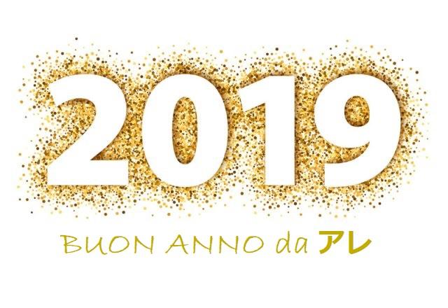 buon-anno-nuovo-2019