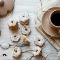Canestrelli al caffè, il segreto c'è, eccome se c'è!