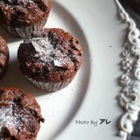 Muffins al cioccolato, la piccola coccola, sdolcinata e indispensabile