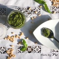 Pesto alla genovese e la spensieratezza